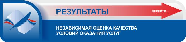 http://files.region-systems.ru/Oko/NOKO-itog.png